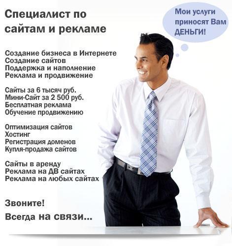 Профессиональные услуги по доступной цене!