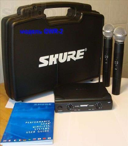 Микрофон SHURE SM58 VA радиосистема 2 мик.кейс.магазин не рынок - важно