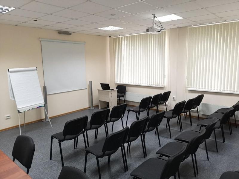 Аренда конференц-зала в Тюмени